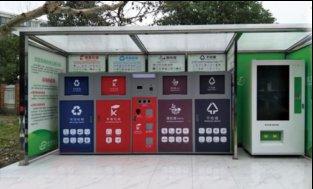 ?上海市西渡街道生活垃圾分类服务项目