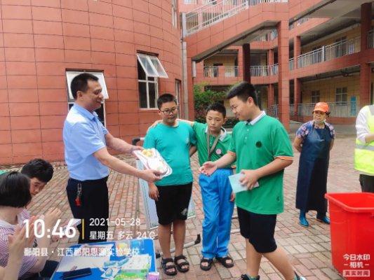 项目动态丨鄱阳项目开展垃圾分类进校园志愿服务活动
